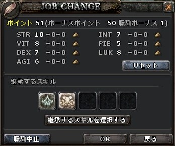 wo_20120412_165804.jpg