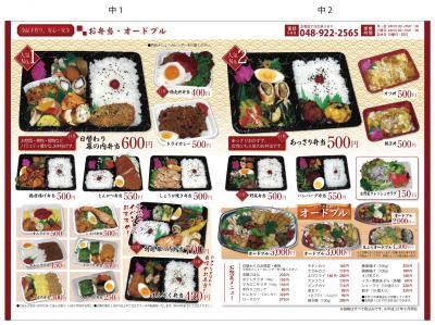 0102_0829_convert_20111001080846.jpg