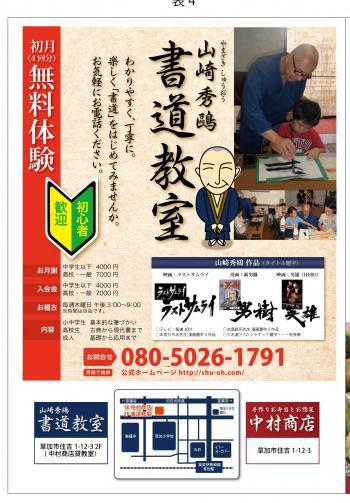 螻ア蟠取嶌驕薙ヱ繝ウ繝戊。ィ・農convert_20111001082625