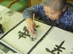 20110920書道