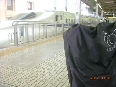 20120310-6.jpg