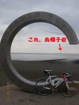2012031124.jpg