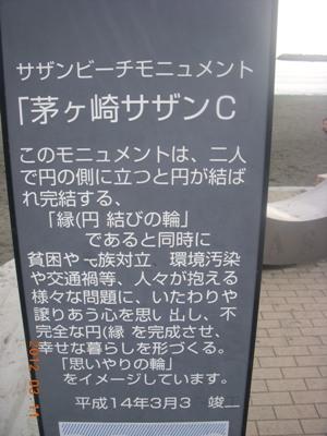 2012031125.jpg