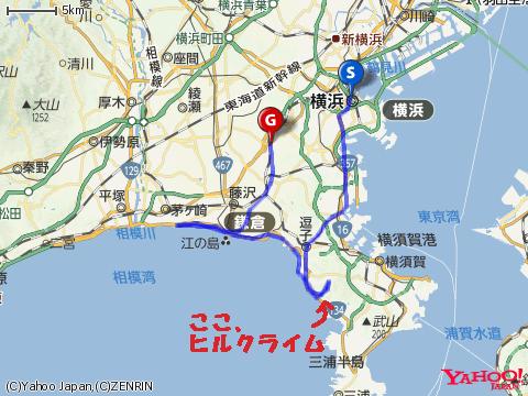 20120311横浜湘南ポタ