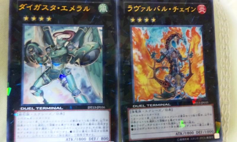 カード 13段の悪魔