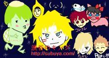 渋谷のhydeのブログ
