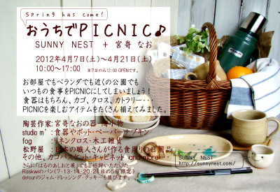 20120317_2202398.png