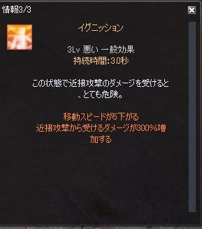 無題gh76543