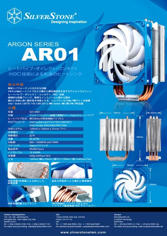 JP-AR01.jpg