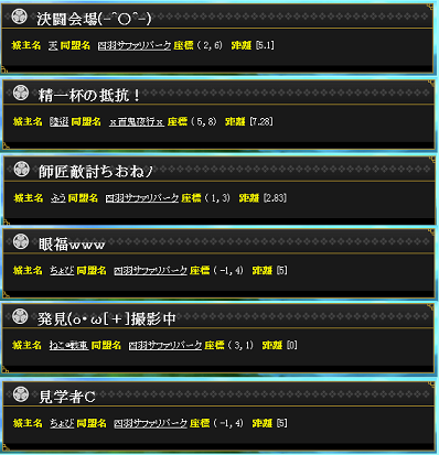 20130313184545c65.png