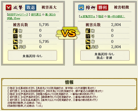 20130313190721574.png
