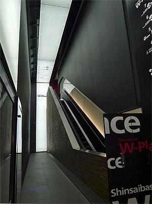 W-Place心斎橋