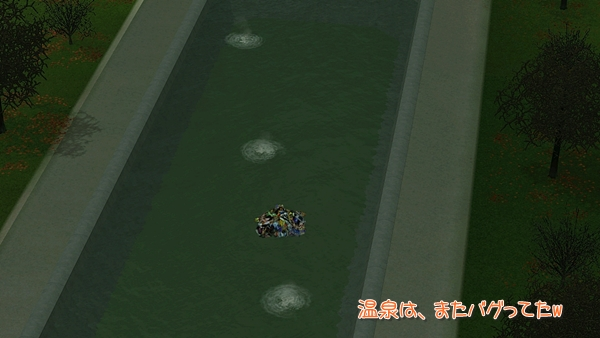 ITF24-14.jpg
