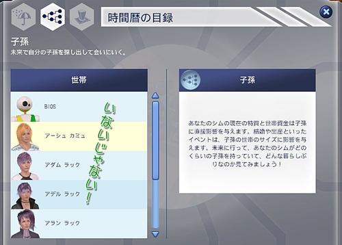 ITF24-17.jpg