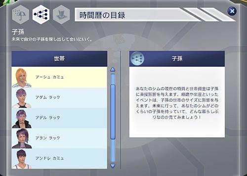 ITF24-5.jpg