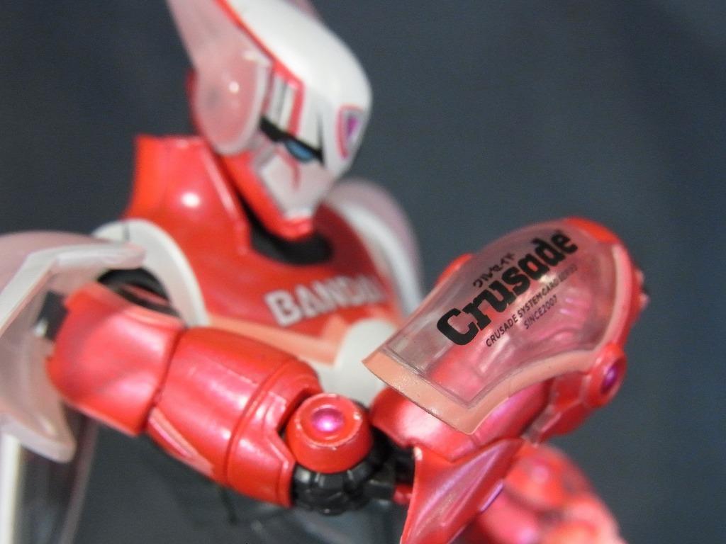 クルセイド1