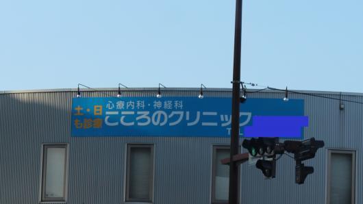 ・搾シ・012-10-15_convert_20130126005512
