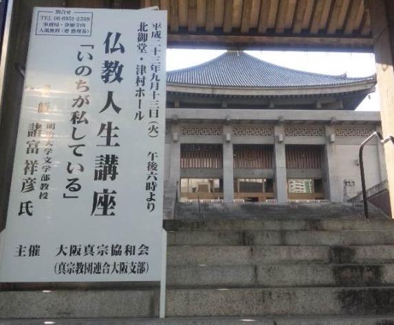 jinsei1.jpg
