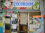cocoroom_convert_20110830213247.jpg