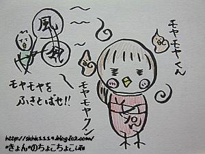 編集_P1000805