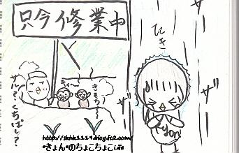 編集_20120403