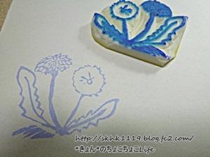 P1000889.jpg