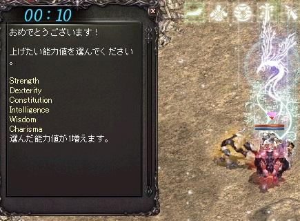 LinC0885.jpg
