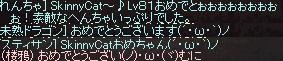 LinC0889.jpg