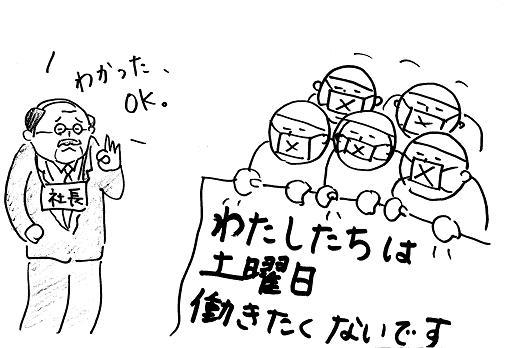 koto2.jpg