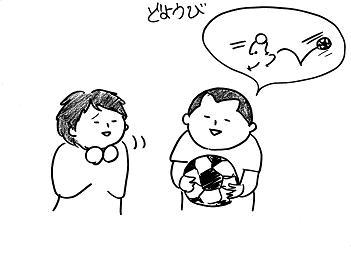 masenka5.jpg