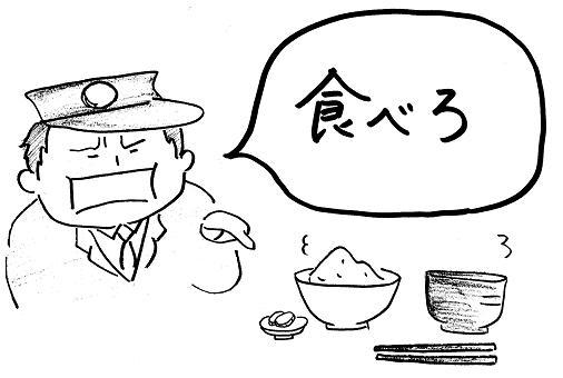 命令形 (めいれいけい) - Japane...