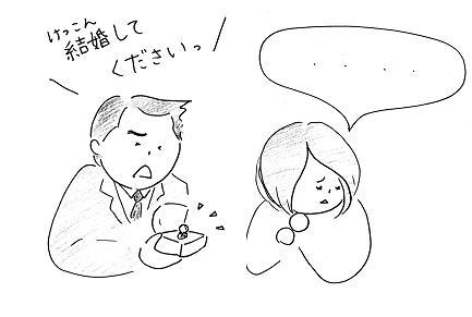 shieki1.jpg
