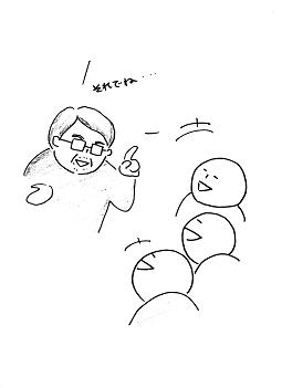 shieki3.jpg