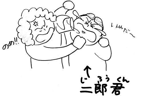 日本語教育のためのイラスト ... : 日本語教育 イラスト : イラスト