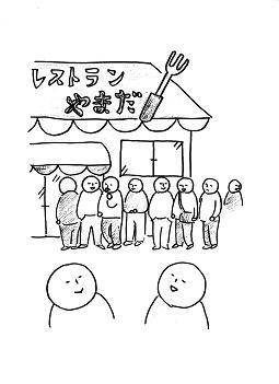 tsuika1.jpg