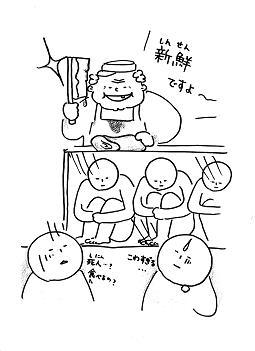 tsuika2.jpg