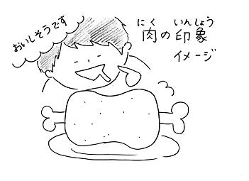 tsuika5.jpg