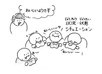 tsuika6.jpg