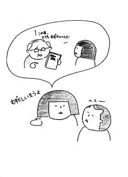 tsuika8.jpg
