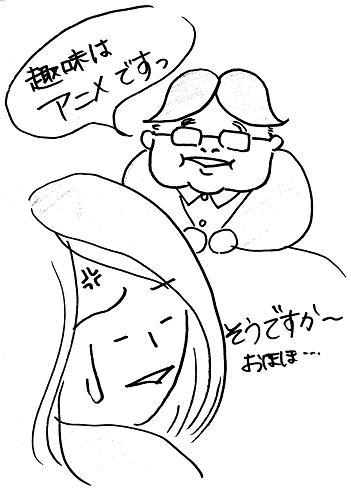 tsumo3.jpg