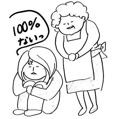 tsumo4.jpg
