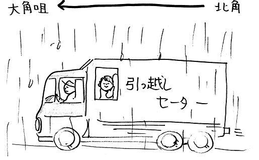 ukemi5.jpg