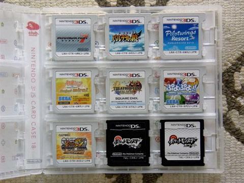 3DSカードケースー001★