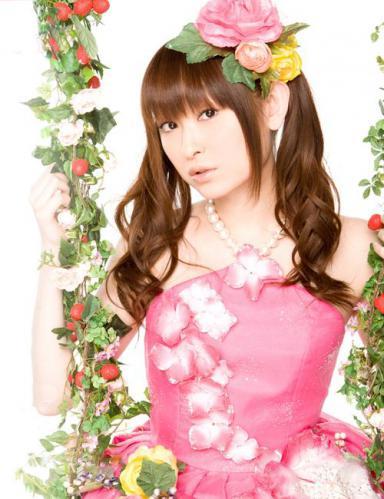 yukari_hp.jpg
