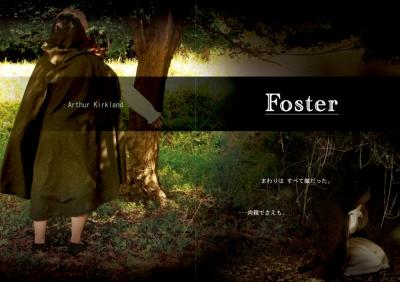 foster_uk1.jpg