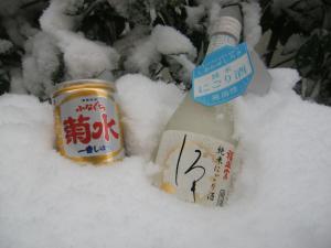 午後は雪見酒*