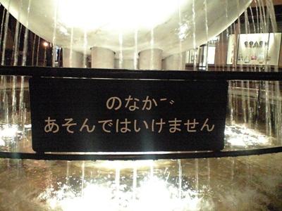 20110921_003.jpg