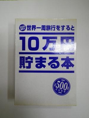 20111015_005.jpg