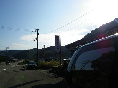 20111024_008.jpg