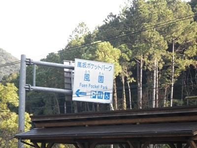 20111024_018.jpg